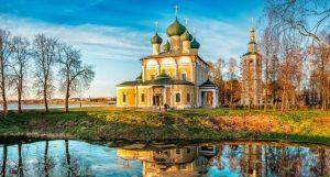 rusya seyahat