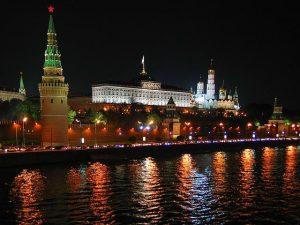 rusya vize başvurusu, rusya ticari vize kaç günde çıkar