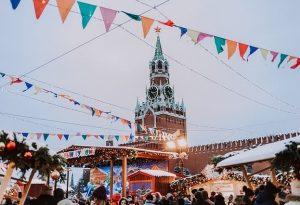 Rusya resmi tatiller, Rusya vize başvurusu